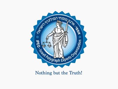 ISRAEL - IPEO